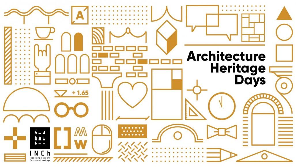 Dni-na-arhitekturnoto-nasledstvo.jpg